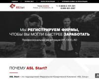 Лендинг 'Регистрация ООО'