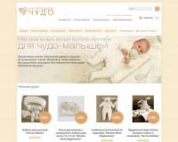 Интернет-магазин 'Натуральное Чудо'