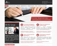 Юридическая компания 'ASL Group'